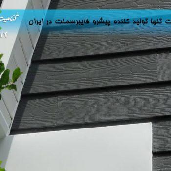 مزایای ساخت و ساز خشک با فایبر سمنت برد