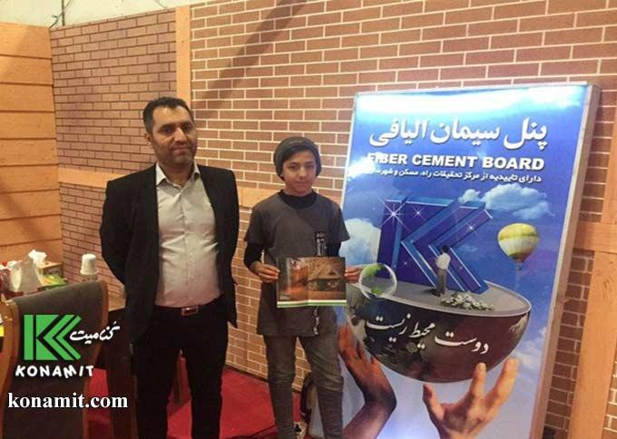 حضور شرکت فایبر سمنت برد کنامیت در نمایشگاه توانمندی های صنایع کوچک و متوسط