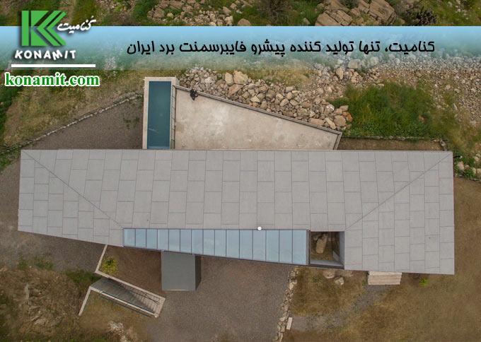 بهترین و زیباترین پوشش نما برای ساختمان
