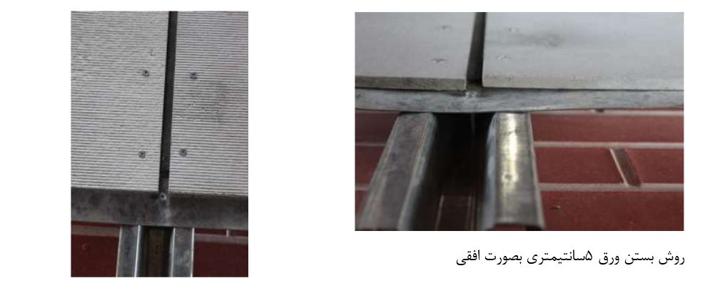 خواص فایبرسمنت و روش نصب آن در نمای ساختمان