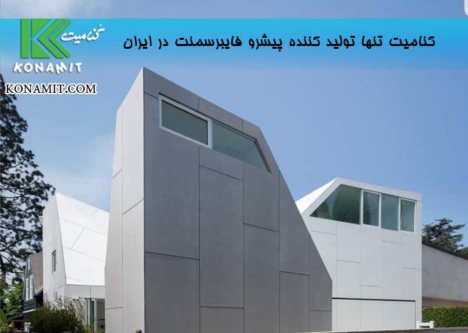 کنامیت یعنی خلاقیت در ساختمان