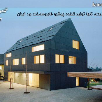 نما عنصر تعیین کننده هر ساختمان
