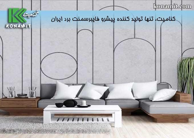 دکوراسیون داخلی ساختمان را رنگ آمیزی و ایزوله کنید