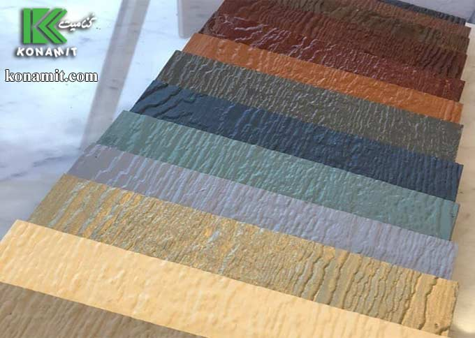قالب های جذاب و رنگی فایبر سمنت برد کنامیت